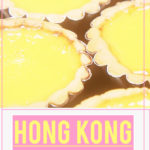 Hong Kong Egg Tart Recipe | Jellibeanjournals.com